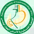 الجمعية الفلسطينية لأمراض الجهاز الهضمي